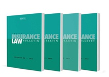 Insurance Law Bulletin, Juta's